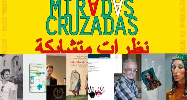 Miradas Cruzadas. III RESIDENCIA ARTÍSTICA DE INVESTIGACIÓN Y EDUCACIÓN DE LA UNED